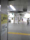 2005010112.jpg
