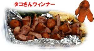asukayama6.jpg