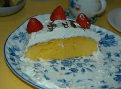 cake0506053.jpg