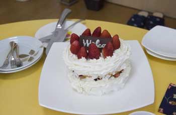 cake060415.jpg