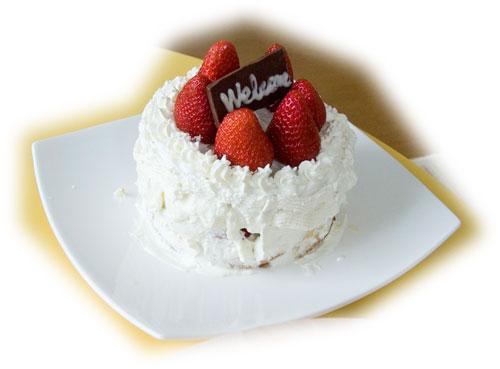 cake060430.jpg