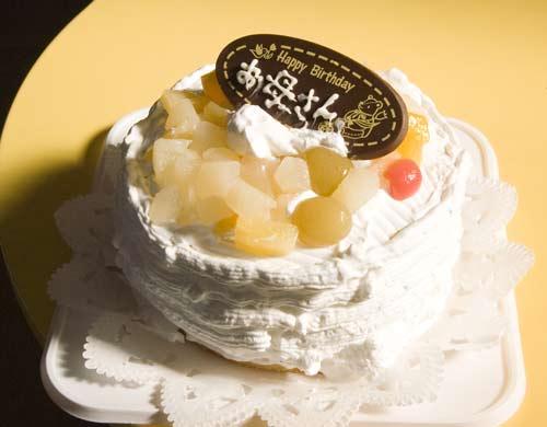 cake060916.jpg