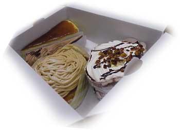 cake0704191.jpg