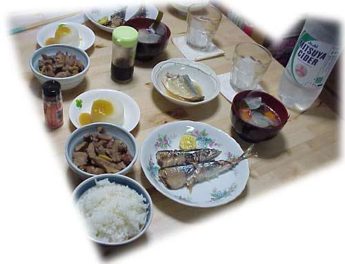 dinner061006.jpg