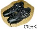 e-shoes2.jpg