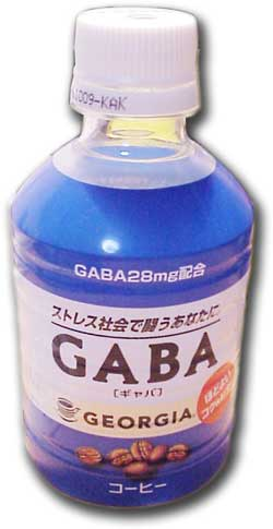 gabacofe1.jpg