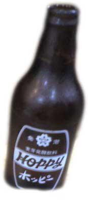 業務用リターナブル瓶ホッピー