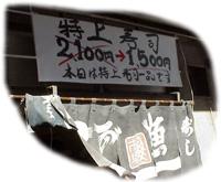 hamasijou2004_8.jpg