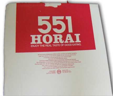 551蓬莱 外箱