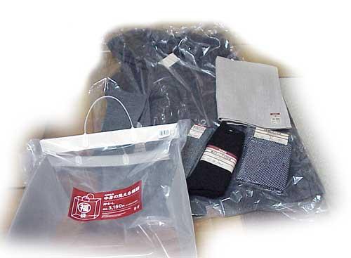 m-huku2008-1.jpg