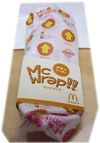 macwrap1.jpg