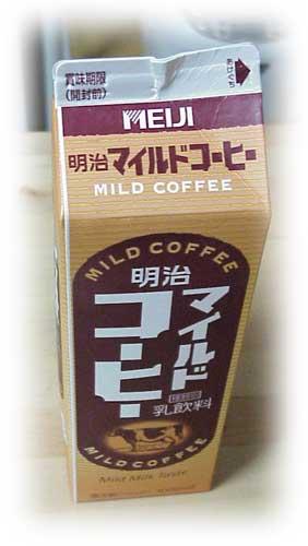 mildcoffee.jpg