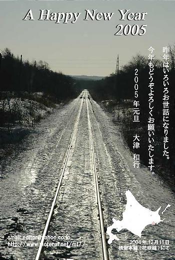 nenga2005.jpg