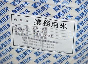 rice2.jpg