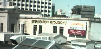 ryougoku2.jpg