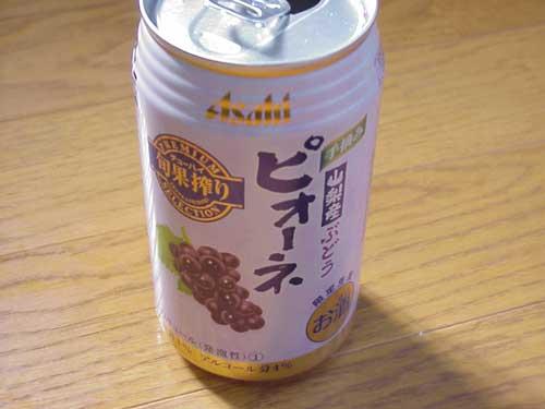 sake070616jpg.jpg