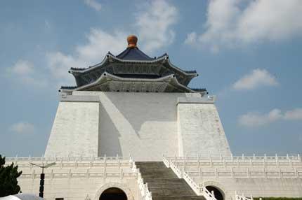国立台湾民主紀念堂