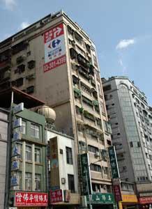 台湾の古いビル