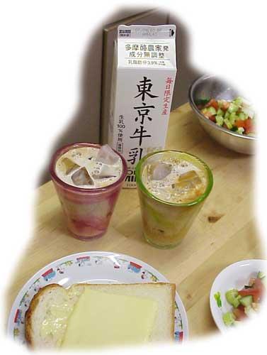 tokyo-milk.jpg