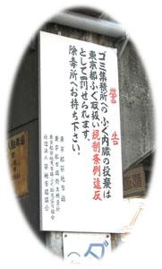 tukiji-festa1.jpg