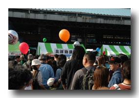 tukiji-festa3.jpg