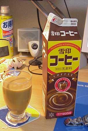 yukijirusicoffee.jpg